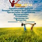 plakat Vita Mores